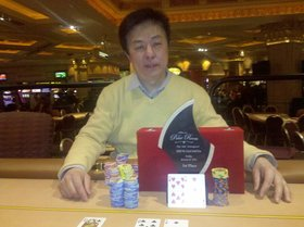 Robert Cheung Wins Event No. 3