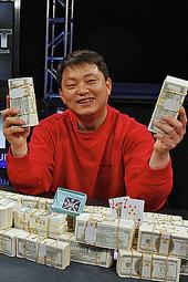 Bay 101 Champ Moon Kim