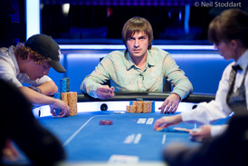 Picture Courtesy of PokerStars