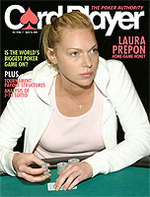 Large_cover18-07