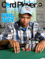 Large_philivey