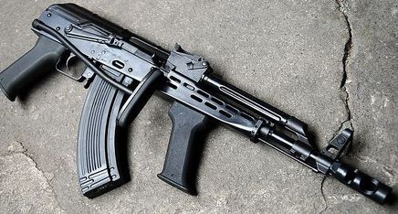 Featured_ak-47_like_gun_feature