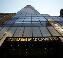 Thumbnail_150729-150728-trump-tower-1601_19ec6c7edf59f1e054f6f3f22c742817.nbcnews-fp-1200-800