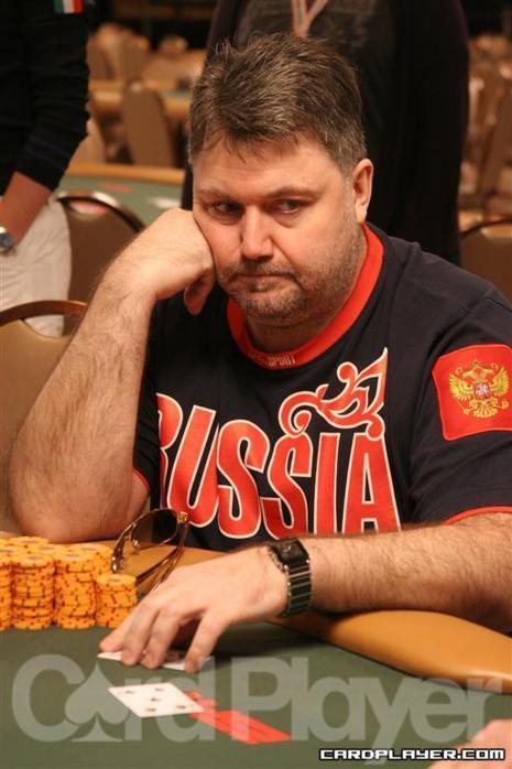 Sergey Altbregin