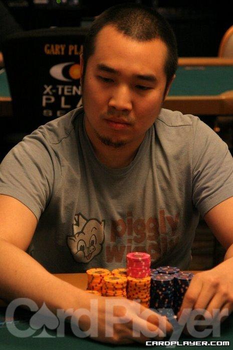 Stephen Su