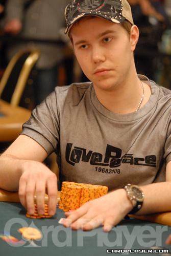 Александр Кострицин (Alexander Kostritsyn)