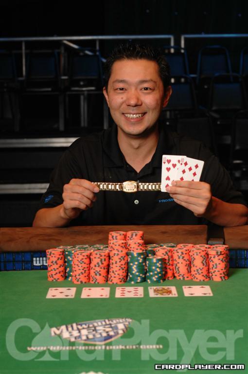 Дэвид Ву (David Woo)