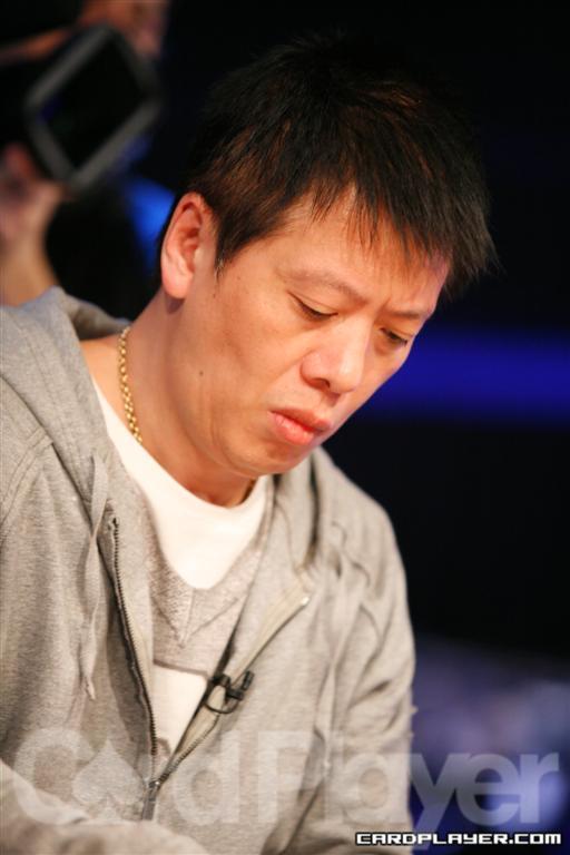 Eric Qu